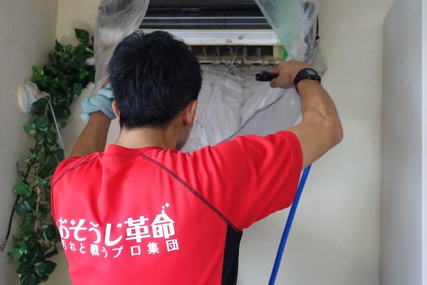 おそうじ革命エアコン内部を高圧洗浄中