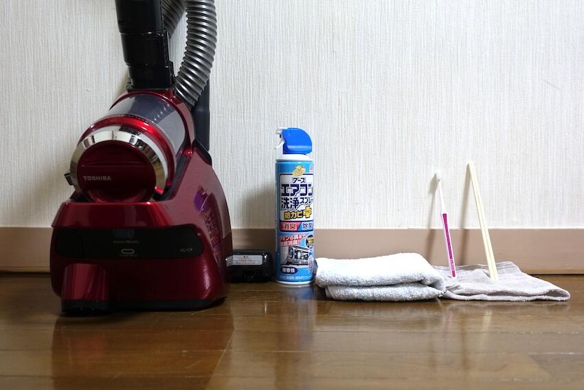 エアコン洗浄スプレー掃除で準備するもの