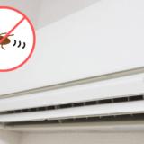 エアコンのゴキブリ対策