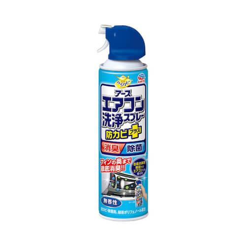 アースエアコン洗浄スプレー防カビプラス無香性