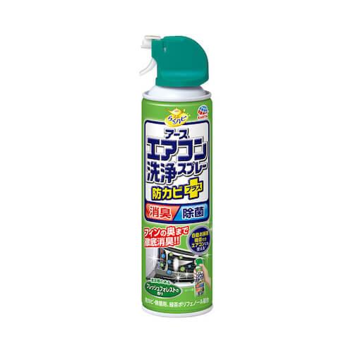アースエアコン洗浄スプレー防カビプラスフレッシュフォレストの香り
